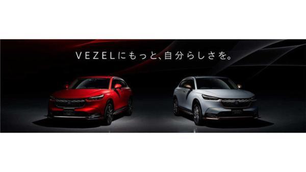新款本田缤智/XR-V首发,设计风格更年轻、时尚