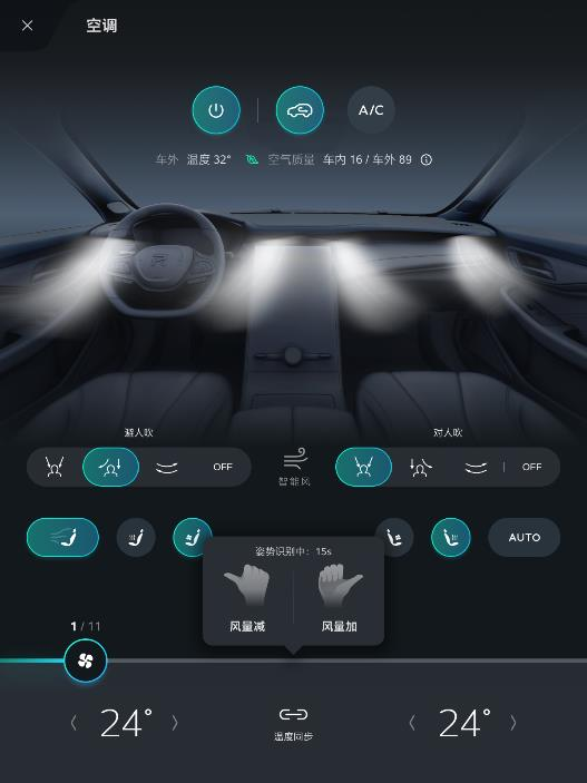 领跑5G汽车新时代 斑马智行VENUS R定制版正式上车