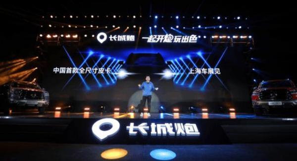 长城全尺寸皮卡将在上海车展亮相 比福特猛禽还要大 最大扭矩超过500牛米