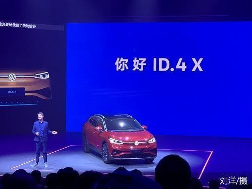 起售价19.98万元 上汽大众ID.4 X正式上市