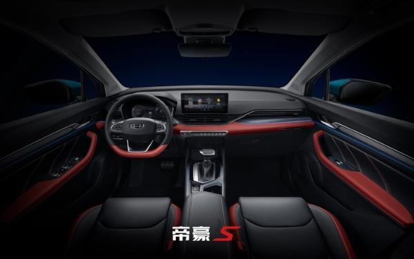 吉利帝豪S将于4月26日上市 换装直瀑式中网