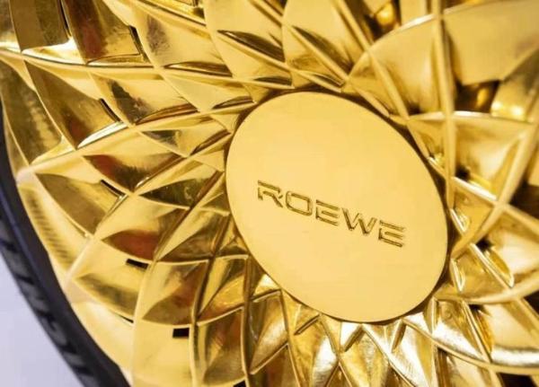 专属金色套件 荣威iMAX8白金版正式亮相