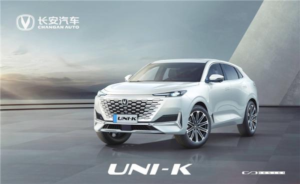 长安又将概念车量产化?Uni-K正式开启预售