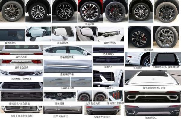 """吉利星越将新增运动版车型 定名""""星越S"""""""
