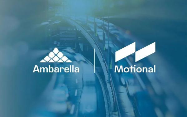 安霸与 Motional 携手合作,共同打造无人驾驶汽车