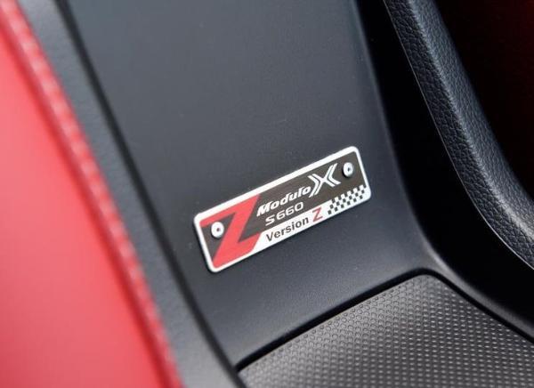 本田S660 Modulo X最终版官图 搭0.66T发动机