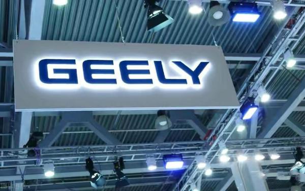 出手300亿元,吉利将于赣州兴建动力电池项目