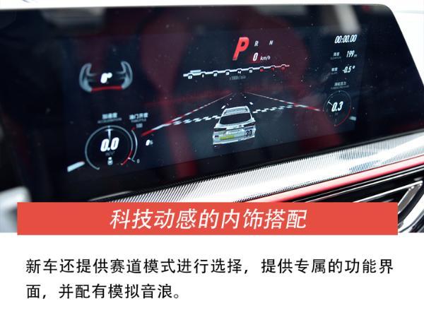 """极致操控 澎湃动力 试驾""""跑山弯道王""""--长安欧尚X5"""