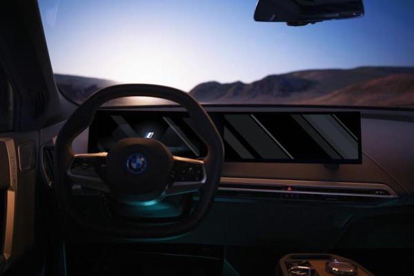 iX车型将率先搭载 全新BMW iDrive系统正式发布