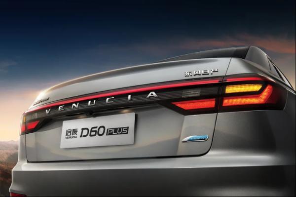 共享日产核心三大件 启辰D60PLUS官图发布 3月12日上市
