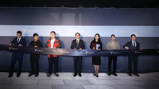 岚图首批六家直营店开业