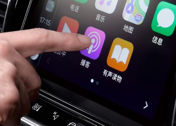 2021款东风雪铁龙天逸将3月19日上市 升级8AT变速箱