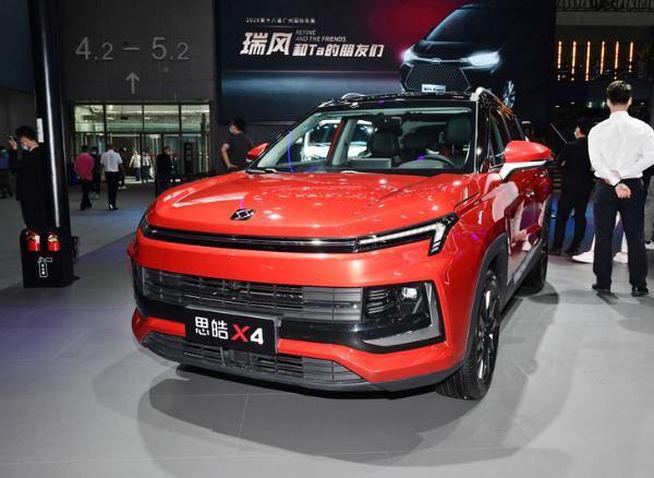 全新思皓X4正式上市 定位小型SUV 起售价不到9万/实用配置极高