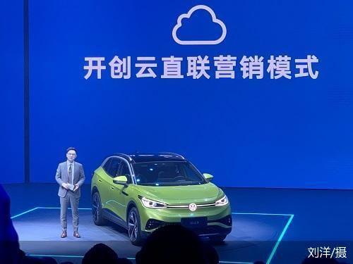 ID.4 X正式上市上汽大众欲争夺30万新能源汽车销售目标