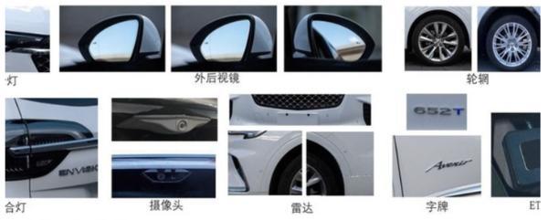 别克全新SUV申报图曝光 有望于上海车展正式亮相