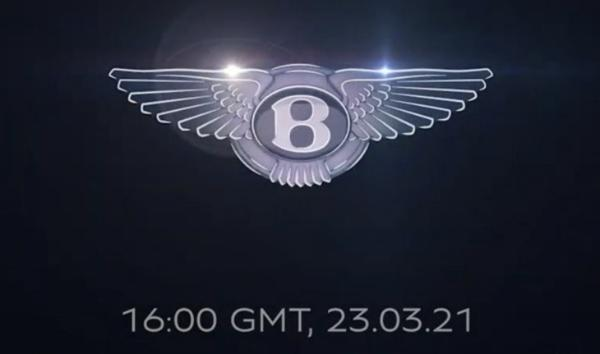 宾利大陆GT速度预览版将于3月24日正式发布