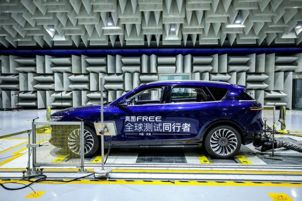岚图汽车全球测试同行者第五站正式启动 NVH表现行业领先