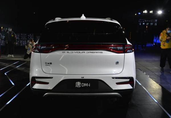 比亚迪唐DM-i将于4月19日上海车展上市 配备刀片电池