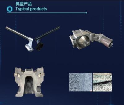 山东宏和携高强高韧的铝基轻量化结构件参展 | 上海车展盖世展团风采