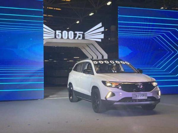 一汽-大众成都工厂 第500万辆新车正式下线