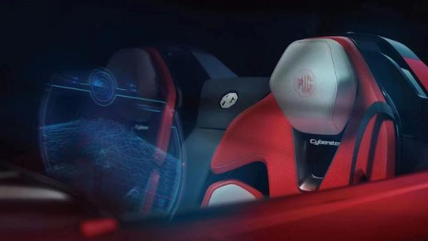 全球首款纯电超跑电竞座舱MG Cyberster内饰曝光 科技范十足