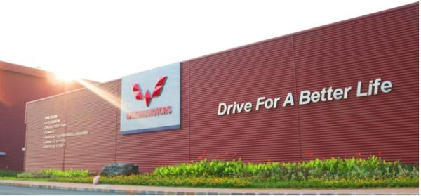 五菱全球银标首款海外车型在印尼发布