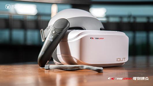 长安CS75 PLUS实力上的3D VR透析