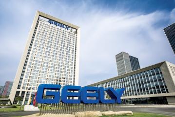 吉利将推动新电动车品牌Zeekr定位高端市场