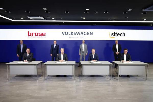 博泽和大众成立合资企业,预计2030年销售额达28亿欧元