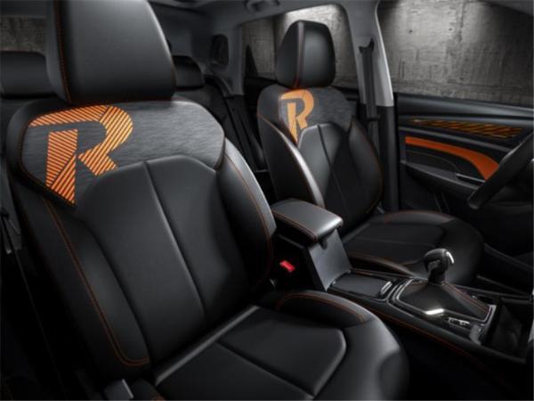 荣威RX3 PRO官图发布,外观变化大,整体更显年轻化