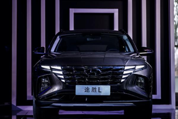 第五代图森L即将上市 探索现代汽车设计潮流的高级之旅