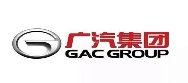 广汽集团公布2月份产销数据销量同比增长443.4%