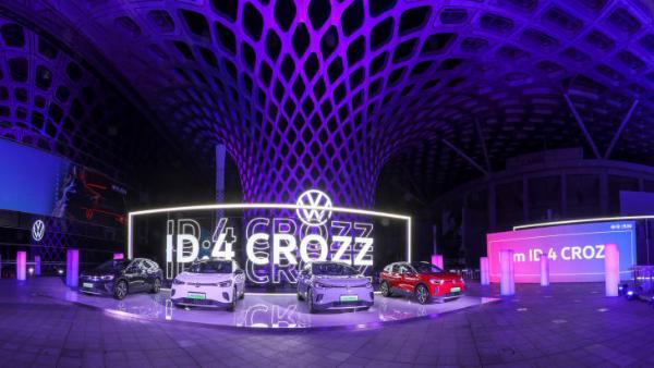 一汽大众ID.4 CROZZ起步价19.99万元