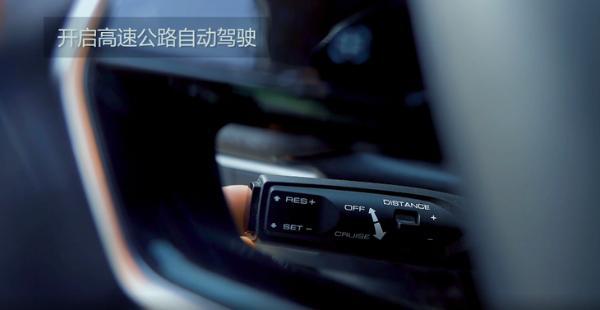 WEY摩卡黑科技开箱 体验L3+级自动驾驶系统