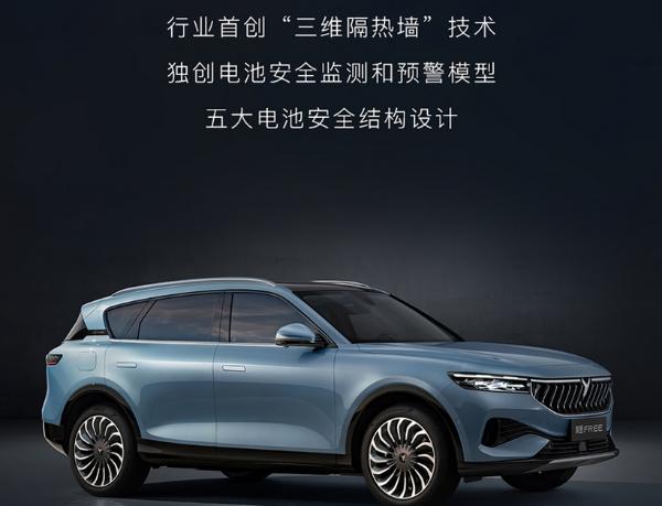 """广汽和蓝兔急跑 """"不着火""""电瓶车公司争夺新焦点"""