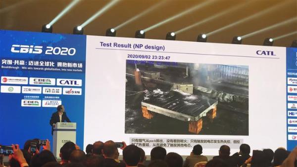 """广汽、岚图抢跑,""""不起火""""电池成车企角逐新焦点"""