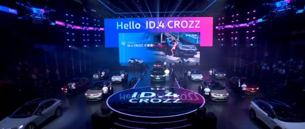 ID.4 CROZZ官方上市价格19.99万