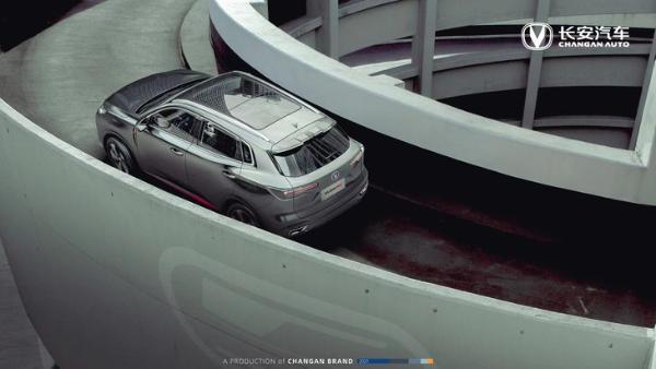沿用UNI车型设计风格 长安CS55PLUS官图曝光 搭载蓝鲸动力