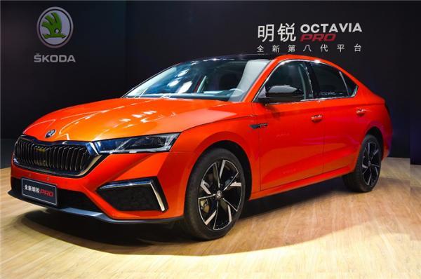 全新明锐PRO正式首秀,有望上海车展上市