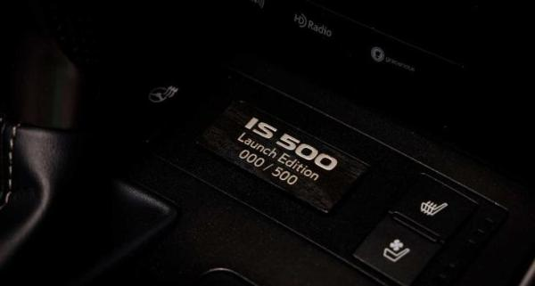 雷克萨斯IS 500 F Sport特别版官图 搭5.0L发动机