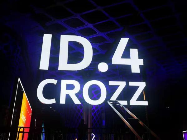 "ID.4 Crozz上市交付,一汽-大众迎""电动车元年"""