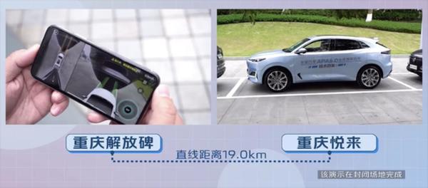 向高级别自动驾驶领域迈进 长安汽车这波操作稳了!