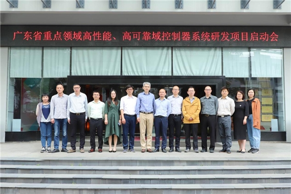 广东省启动新能源汽车重大专项项目 宝能汽车旗下前海七剑联合研发
