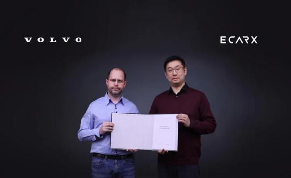 亿咖通科技联手沃尔沃汽车成立合资公司 共同打造全新车载智能操作系统
