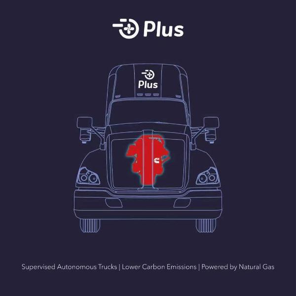 智加科技与康明斯将合作生产全球首款天然气动力总成自动驾驶重卡 新车预计于2022年投放市场