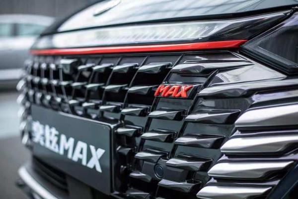 奕炫MAX官图正式发布 两种动力系统 首搭L3级自动驾驶