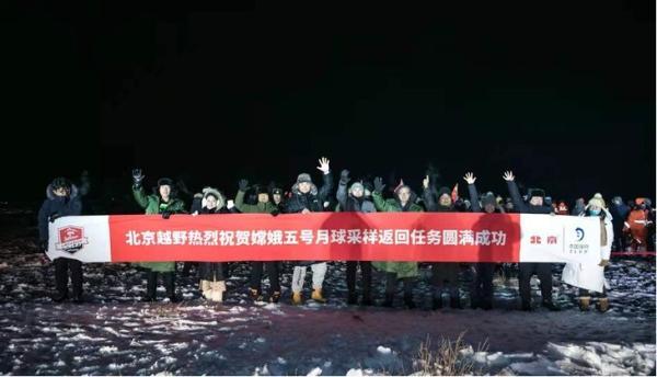 """100天、超16万公里,北京越野实力护航""""沿着高速看中国"""""""