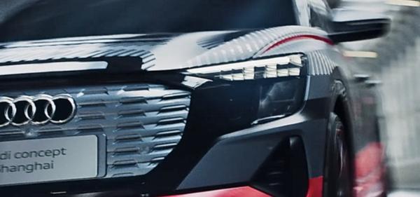 不光有A7L 上汽奥迪全新电动概念车今晚发布