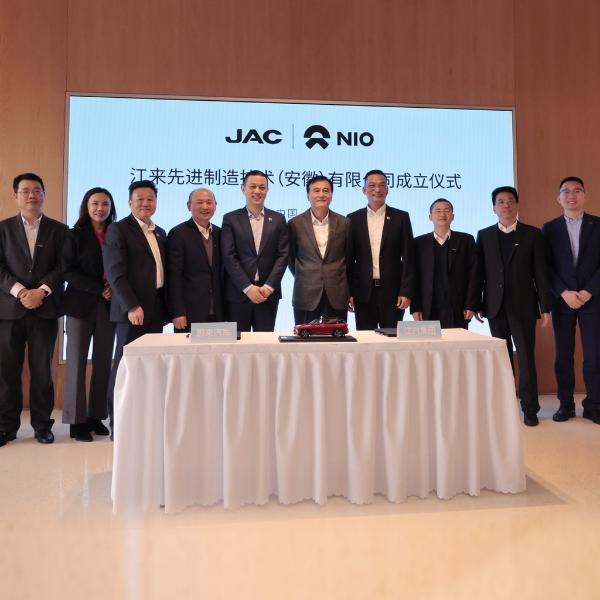江淮与蔚来合资公司成立 注册资本5亿元人民币