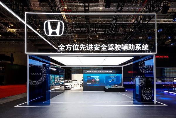 Honda品牌电式混合动力皓影(BREEZE)锐・混动e+上海车展全球首发